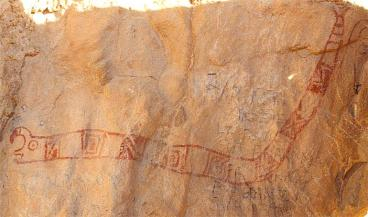 Horned serpent, Hueco Mountains, El Paso County, Texas Photo: El Paso Archaeological Society